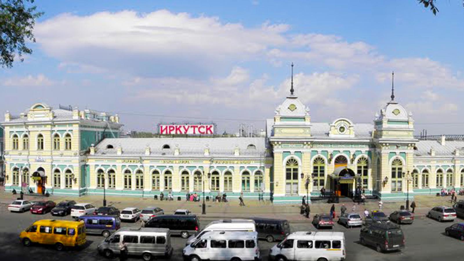 14-15 июня состоится бизнес-миссия в Иркутскую область