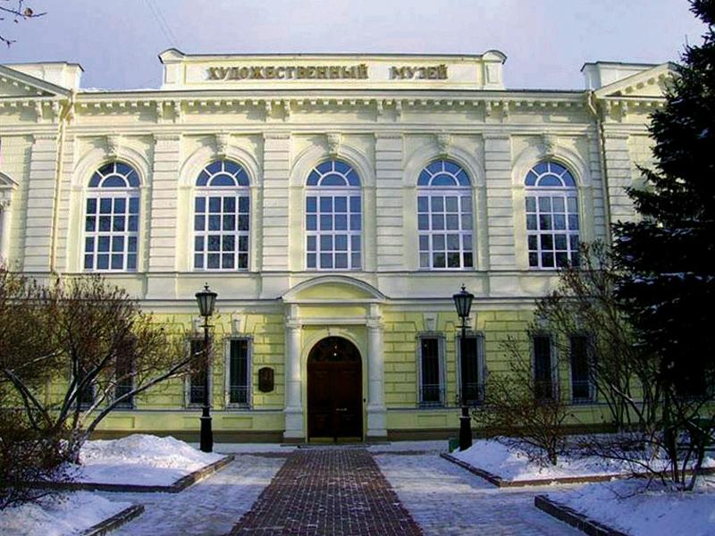 Художественный музей иркутск билет цена купит билеты в театр в ростове